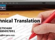 Traducción e interpretación técnica 985057951