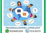 TRADUCCIONES PROFESIONALES DE DOCUMENTOS