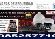Ofrecemos servicio tÉcnico de cÁmaras de vigilanci