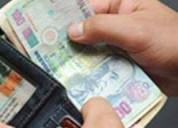 Ayuda economica venezolana o peruana