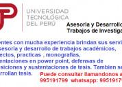 Desarrollo trabajos académicos. utp