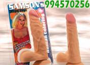 Sexshop en abancay - juguetes eróticos