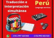 Traducción idiomas lima / c. 997163010