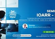 Seminario gratuito ioarr invierte.pe 2020