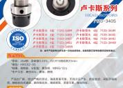11mm cabezal bomba inyectora
