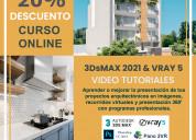 Curso online 3dsmax 2021 y vray 5 para infoarquite