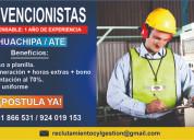 Prevencionista/agente de seguridad-huachipa