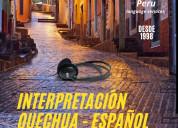 Traductor español ingles quechua lima
